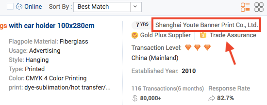 Buying from China - supplier profile link